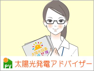 藤川ゆりえ