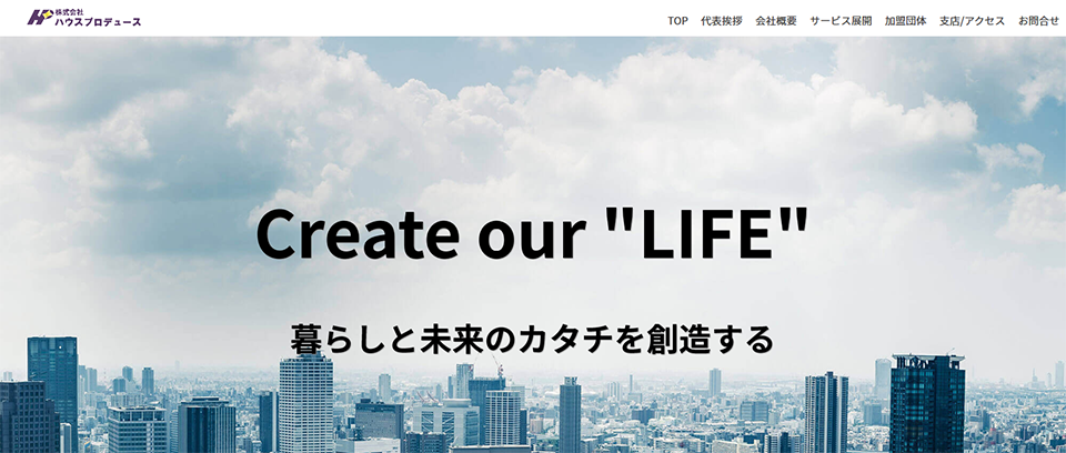 株式会社ハウスプロデュースコーポレートWEBサイト